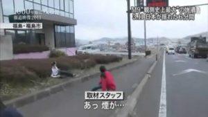 Terremoto giappone magnitudo 9 video